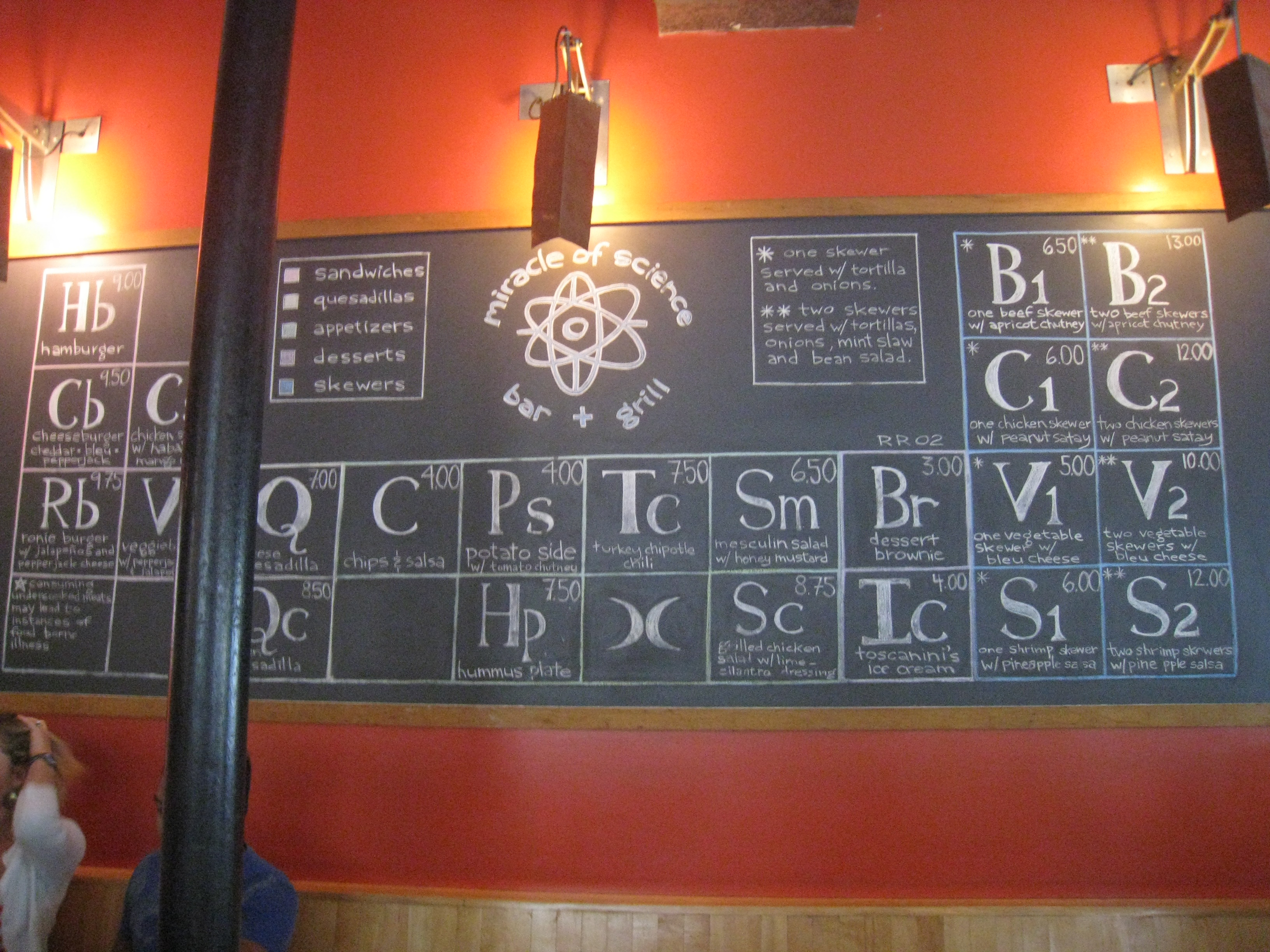http://questier.com/Photos/200907_USA/20090731-172957_USA_Massachusetts_MIT_Miracle_of_science_bar.jpg